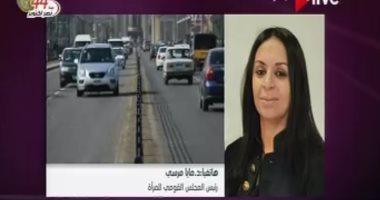 بالفيديو.. رئيس القومى للمرأة تهاجم تقرير رويترز: نساؤنا لا تغتصبن فى الشوارع