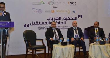 المؤتمر المهنى الأول للتحكيم الدولى يعلن توصيات ختام فعالياته فى القاهرة