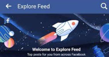 بعد وصولها للتطبيق.. فيس بوك يطلق ميزة Explore Feed عبر أجهزة الكمبيوتر