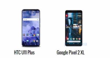 إيه الفرق.. أبرز الاختلافات بين هاتفى جوجل Pixel 2 XL وHTC U11 Plus