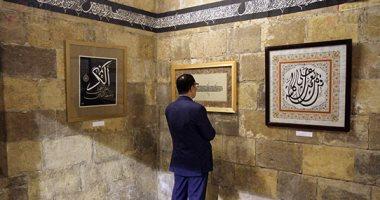 انطلاق مهرجان الخط العربى والفنون التشكيلية من مركز محمود سعيد