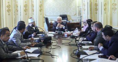 """""""دينية البرلمان"""" تستكمل مناقشة قانون تنظيم الخطابة مع الأزهر والأوقاف"""