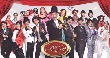 """مؤلف """"مسرح مصر"""": تطويرات وتجهيزات المسرح سبب تأخر عروض الموسم الجديد"""