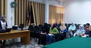 دورة تدريبية عن مبادئ الكمبيوتر للعاملين بكلية العلوم بجامعة قناة السويس