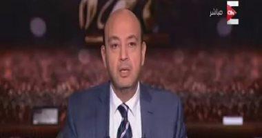 """بالفيديو.. عمرو أديب: أقترح فرض """"ضريبة جهاد"""" لمساعدة أسر الشهداء"""