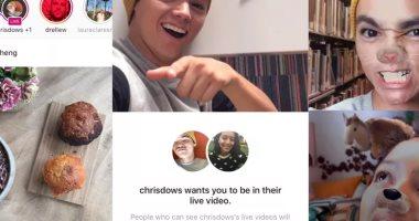 الآن يمكنك دعوة أصدقائك بالبث المباشر عبر تطبيق إنستجرام