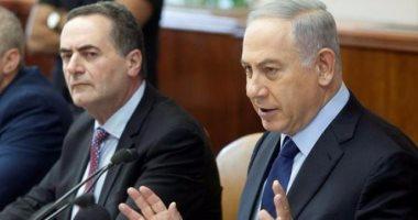 نتانياهو يشيد بقرار واشنطن اغلاق مقر البعثة الدبلوماسية الفلسطينية فى واشنطن