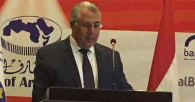السيد القصير، رئيس مجلس إدارة البنك الزراعى المصرى