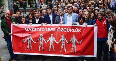 مظاهرة سابقة ضد أردوغان