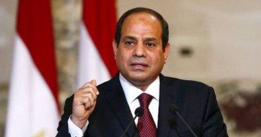 الرئيس السيسى يصدر قرارا ببعض التعيينات والتنقلات فى الوظائف القضائية