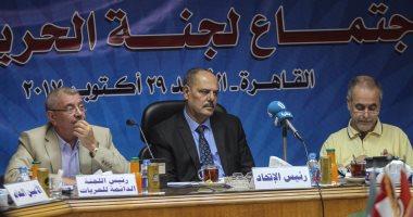 وصول الوفد المصرى للمشاركة بالمؤتمر الدولى لاتحاد الصحفيين العرب ببغداد