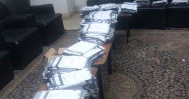 """غرفة عمليات """"حب الوطن"""" بالجيزة تجمع آلاف التوقيعات لحملة """"علشان تبنيها"""""""