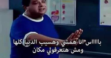 """""""متدخلش الشقة بالجزمة"""" و""""سيب التليفون"""".. أشهر جمل الأم المصرية على تويتر"""
