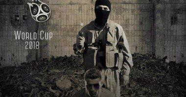 بعد ميسي ونيمار.. رونالدو يدخل قائمة تهديدات داعش لكأس العالم 2018