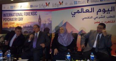 أستاذ طب شرعى: لأول مرة بمصر أداة لقياس العنف المحتمل من المرضى النفسيين
