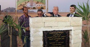 """بالفيديو..محافظ جنوب سيناء وقنصل روسيا يضعان حجر أساس """"الصداقة المصرية الروسية"""""""
