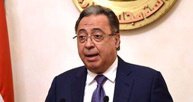 وزير الصحة يوقع غدا عقد إنشاء مصنع السرنجات ذاتية التدمير بشركة فاكسيرا