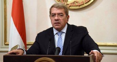 تقارير غربية:مصر غير قادرة على سداد ديونها الخارجية..والمالية ترد:قادرون على دفع 15 مليار دولار فى 2018