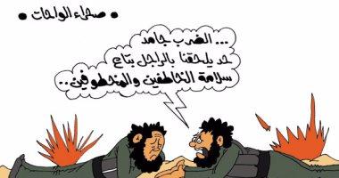 الإرهابيون يستنجدون بمرسى لحمايتهم من صواريخ الجيش.. بكاريكاتير اليوم السابع
