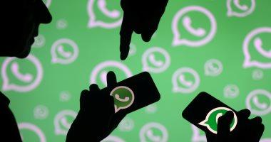 فيس بوك: 1.5 مليار شخص يستخدم واتس آب يوميا حول العالم -