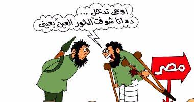 """""""جنة مصر"""" تلفظ """"كلاب جهنم"""".. فى كاريكاتير """"اليوم السابع"""""""