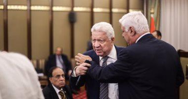البرلمان يرفض 6 طلبات برفع الحصانة عن مرتضى منصور