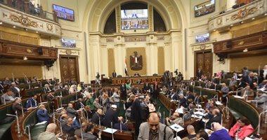 تعرف على 3 مشاريع قوانين تنتظر موافقة البرلمان الأسبوع المقبل