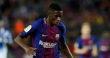 ديمبلى يغيب عن برشلونة 9 مباريات تعرف عليها -