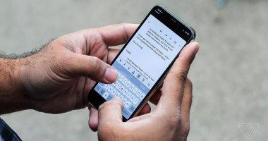 """أبل تصلح ثغرة كانت تتسبب فى تعطيل هواتف أيفون عند كتابة كلمة """"تايوان"""""""