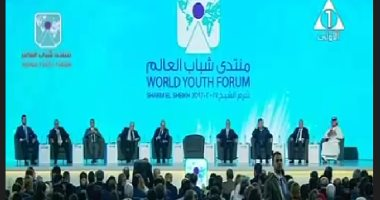 """وكيل """"محلية البرلمان"""": حديث الرئيس بمنتدى الشباب وضح وعى الدولة بمشكلاتها"""