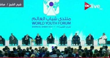 """برلمانية """"حماة الوطن"""": منتدى شرم الشيخ انطلاقة حقيقية لزيادة الإنجازات"""