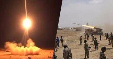 اليمن يتهم ميلشيا الحوثى بتقويض جهود إحلال السلام