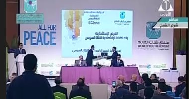 توقيع اتفاقيات بين قناة السويس وشركات عالمية باستثمارات 40 مليار دولار -
