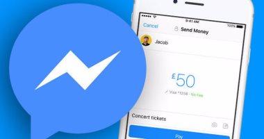 """عطل يصيب تطبيق """"فيس بوك ماسنجر"""" فى الولايات المتحدة وأوروبا وبريطانيا"""