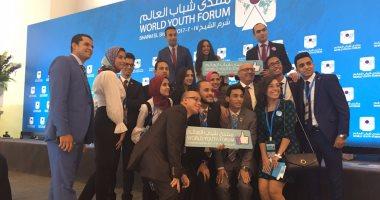 منتدى شباب العالم يعلن انطلاق محاكاة الاتحاد الأفريقى من مصر خلال أيام
