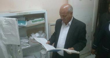 تعيين الدكتور وليد جمال مدير مستشفى كفر الزيات العام