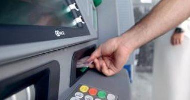 ارتفاع عدد ماكينات الصراف الآلى للبنوك المصرية إلى 13.3 ألف