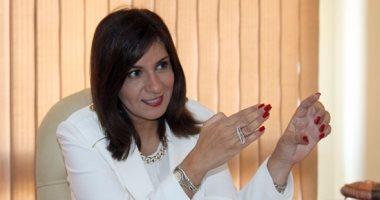 """وزيرة الهجرة تهنئ اليوم السابع: """"أهم المواقع للمصريين فى الخارج"""""""