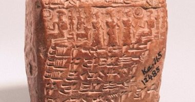 اكتشاف زواج محفور الطين عمره اكتشاف زواج محفور الطين عمره