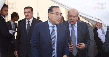 """صور.. وصول وزير الإسكان مقر """"العربية للتصنيع"""" لتوقيع بروتوكول مع سبانوس اليونانية"""