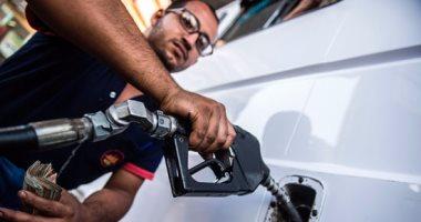 البترول: لا صحة لانتشار بنزين مغشوش ومخلوط داخل بعض محطات البنزين
