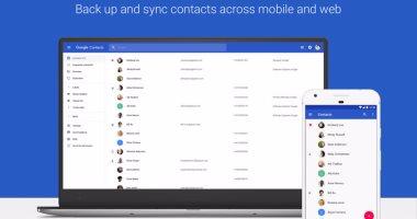 تحديث جديد لتطبيق Google Contacts على أندرويد يوفر مزايا جديدة