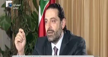 سعد الحريرى باكيا: هناك دول تغار على لبنان أكثر من اللبنانيين أنفسهم