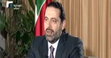 """سمير جعجع لـ""""الحريرى"""" على تويتر: بانتظارك يا شيخ سعد"""