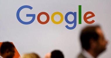 جوجل تطلق برنامج لتطوير المهارات الرقمية فى العالم العربى