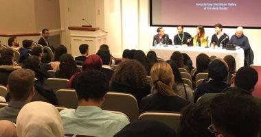 """انطلاق مؤتمر """"الملهمون العرب - نحو غٍد أفضل"""" للخريجين العرب بـ""""هارفارد"""""""