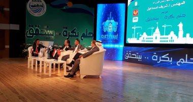 مسئول بإحدى شركات بورسعيد: تطوير قناة السويس جدد قدرتها على المنافسة عالميا