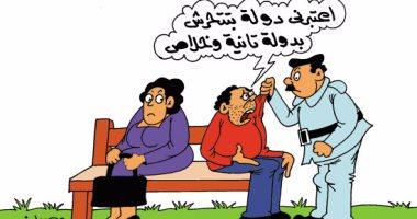 """""""ادينى فرصة تانية واعتبرنى دولة بتتحرش بدولة"""".. بكاريكاتير اليوم السابع"""