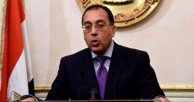 مجلس الوزراء يقرر حظر التجوال فى بعض مناطق رفح والعريش اعتبارا من صباح الغد