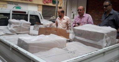 """ضبط لحم خنزير داخل ثلاجة محل جزارة بسوق الـ""""بازار"""" فى بورسعيد"""